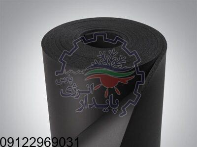 فروش عایق الاستومری تهران