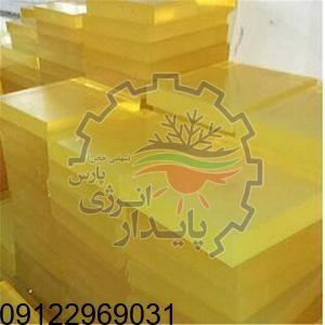 خرید عایق پلی یورتان در اصفهان