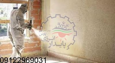 فروش عایق پلی یورتان در اصفهان