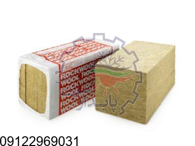 فروش عایق پشم سنگ در اصفهان